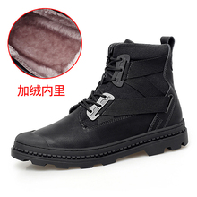 Casual  Men Boots Working Safety Shoes Genuine Leather Outdoor Winter Snow Cotton