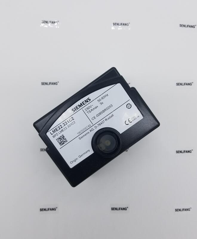 Free Shipping LME22.331C2 LME21.130C2 Combustion Program Controller Control Box For Burner Control