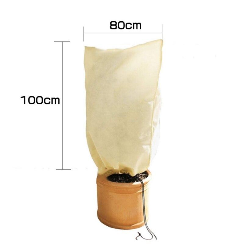 200x240 см растение сад зима теплица крышка защита растений сумки Садоводство для садоводства - Цвет: B