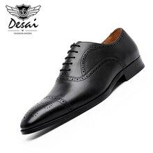 Desai бренд; Новинка; обувь из натуральной кожи; мужская деловая модельная обувь; Мужские броги ручной работы наивысшего качества на шнуровке; официальная обувь bullock