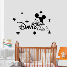 Wall Decal Custom Boys Name Mickey Vinyl Sticker Decals Personalized Nursery Wall Decor Kids Room Childrens Bedroom eco friendly custom name airplane clouds decal nursery decor boys kids room decor vinyl wall sticker airplanes with clouds y 80