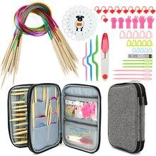 ニット針セット 18 個 60 センチメートル円形竹編針ミシンアクセサリーセット diy 糸クラフト織りニットツールとバッグ