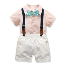 2019 Summer Boys Clothing Set Solid Baby Suit Shorts Shirt +White Pant 2pcs Suits Children Kid Formal Wedding Party Costume toddler boys clothing set summer baby suit pants shirt 2 6 year children kid clothes suits formal wedding party costume