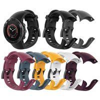 Watch with silicone strap fitness strap for Suunto 5 adjustable strap strap|Smart Accessories| |  -