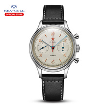 2020 New seagull 65th anniversary men's watch replica limite