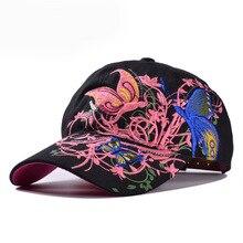 Новая Корейская бейсболка с вышивкой Chaoliang, вышитая бабочкой, шапка с утиным язычком