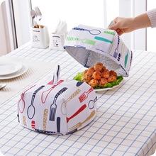 Кухонные принадлежности обеденный стол крышка для еды пылезащитный теплый инструмент для приготовления пищи анти мухи комары гигиеническая Крышка Складная Изолированная