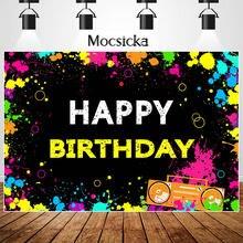Mocsicka цветной граффити С Днем Рождения Вечеринка фотография