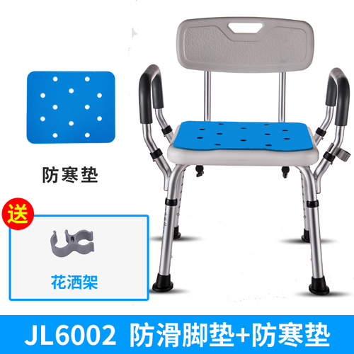 Home Shower Chair With Back-bathtub Chair For Handicap, Disabled, Seniors ,elderly ,height Adjustable Medical Bath Seat Handles