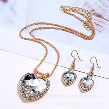 Europe And America Wedding Dinner Top Grade Luxury Heart Shape Austria Crystal Zircon Earrings Necklace Jewelry WOMEN'S Suit(China)