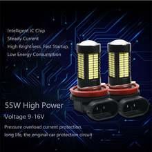 2 шт 55 Вт h8 h11 Светодиодная лампа hb4 led hb3 9006 9005 противотуманный