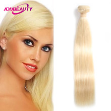 1Pc Blond Color Straight Human Hair Brazilian Raw Virgin Hair Weave Double Drawn Bleachable Human Hair Bundles for Women 613