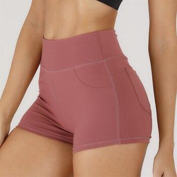 Women High Waist Energy Seamless Booty Shorts