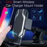 JAKCOM CH2 soporte de cargador de coche inalámbrico inteligente gran venta en soportes de teléfono móvil como soporte para teléfono móvil qi gsm voor auto