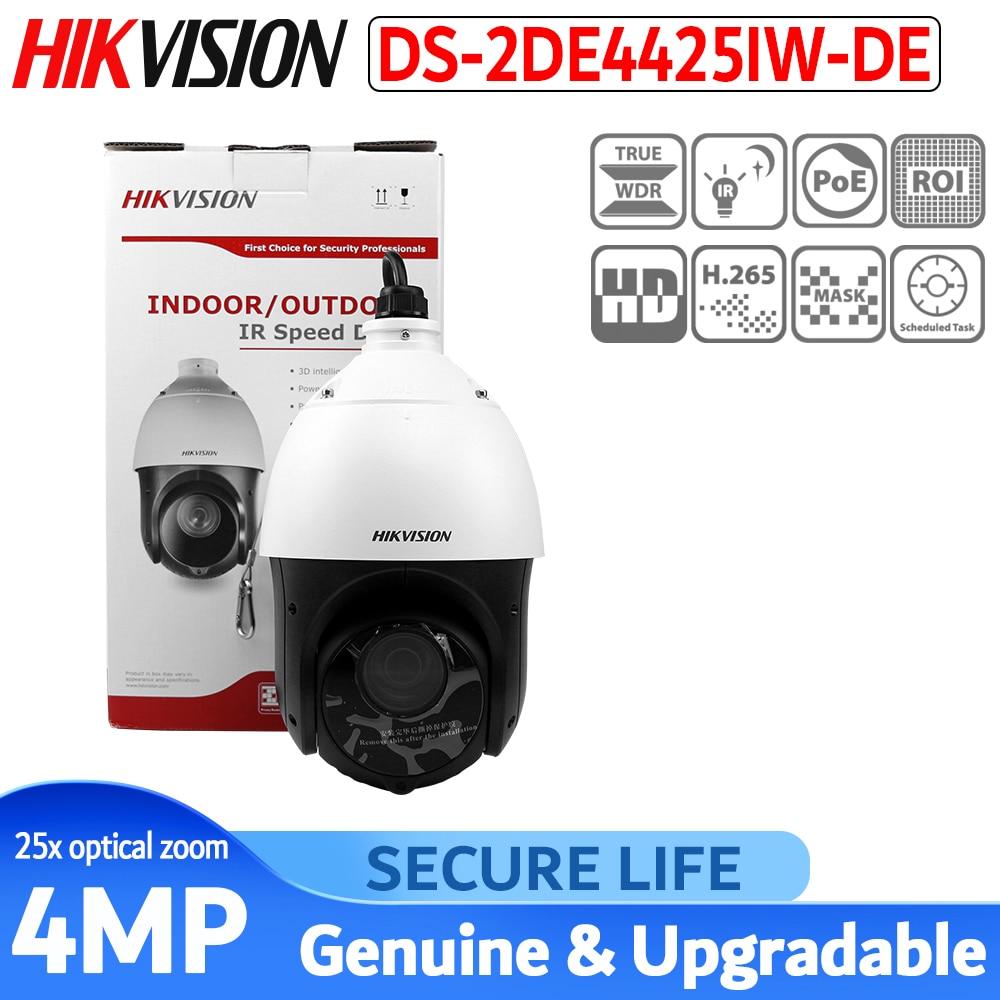 DS-2DE4425IW-DE 4MP H.265 POE CCTV Camera 25x Network PTZ Camera 10m IR IP66 4.8 Mm To 120 Mm