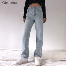 2020 High Waist Loose Comfortable Jeans For Women Plus Size Fashionable Casual Straight Pants Mom Jeans Washed Boyfriend Jeans cheap Okuohao Cotton Full Length CN(Origin) Ages 18-35 Years Old NF8677 Office Lady Softener Button Fly Bleached NONE Light medium