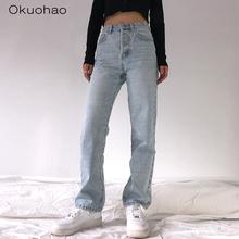 2020 wysokiej talii luźne wygodne dżinsy dla kobiet Plus rozmiar modne dorywczo proste spodnie dżinsy dla mamy myte dżinsy typu Boyfriend tanie tanio NoEnName_Null COTTON Pełnej długości CN (pochodzenie) Osób w wieku 18-35 lat NF8677 JEANS WOMEN Pani urząd Zmiękczania