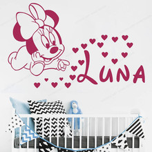 minnie custom name wall decal personalized wall sticker vinyl  kids bedroom wall decor  removable wall art mural JH183 mickey stars and moon wall sticker vinyl personalized wall decal custom name kids bedroom removable wall art mural jh181