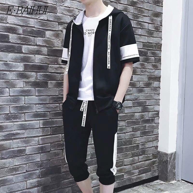 2020 New Fashion Tracksuit Men Set Brand Fitness Sport Suits Summer Patchwork Short Sleeve Zipper Sets Men Hoodies 2 Pieces H025