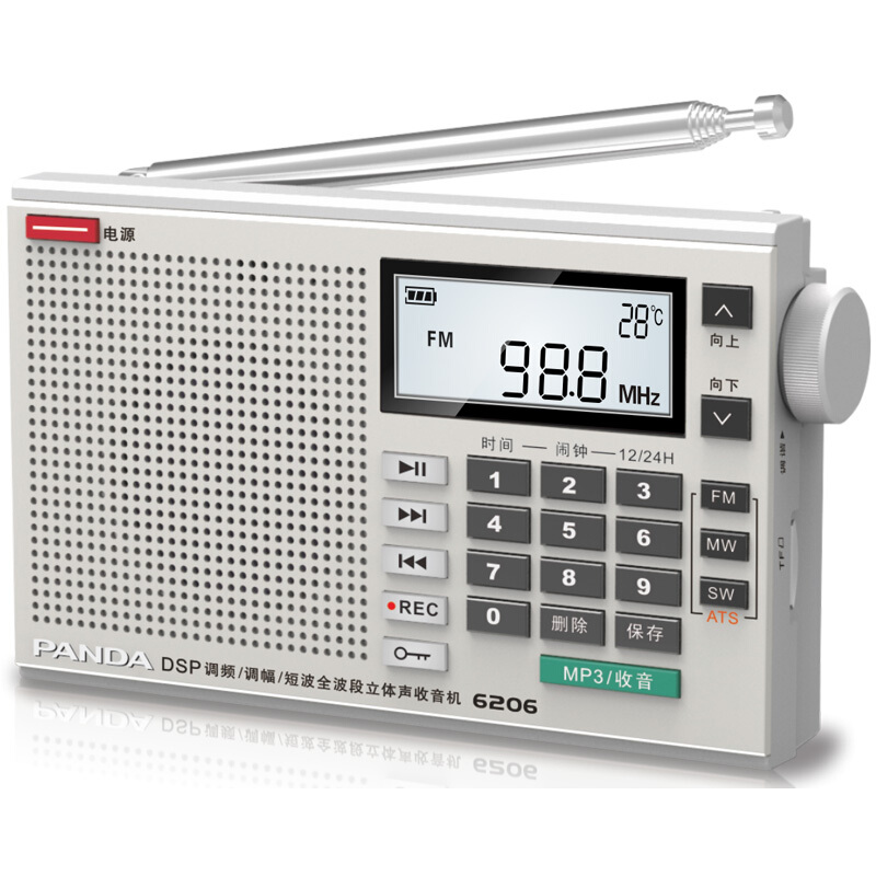 New <font><b>DSP</b></font> Full Band Stereo Radio Portable Player Home FM Radio Digital Receiver Radio Station <font><b>Mini</b></font> Speaker Support FM AM SW MW image