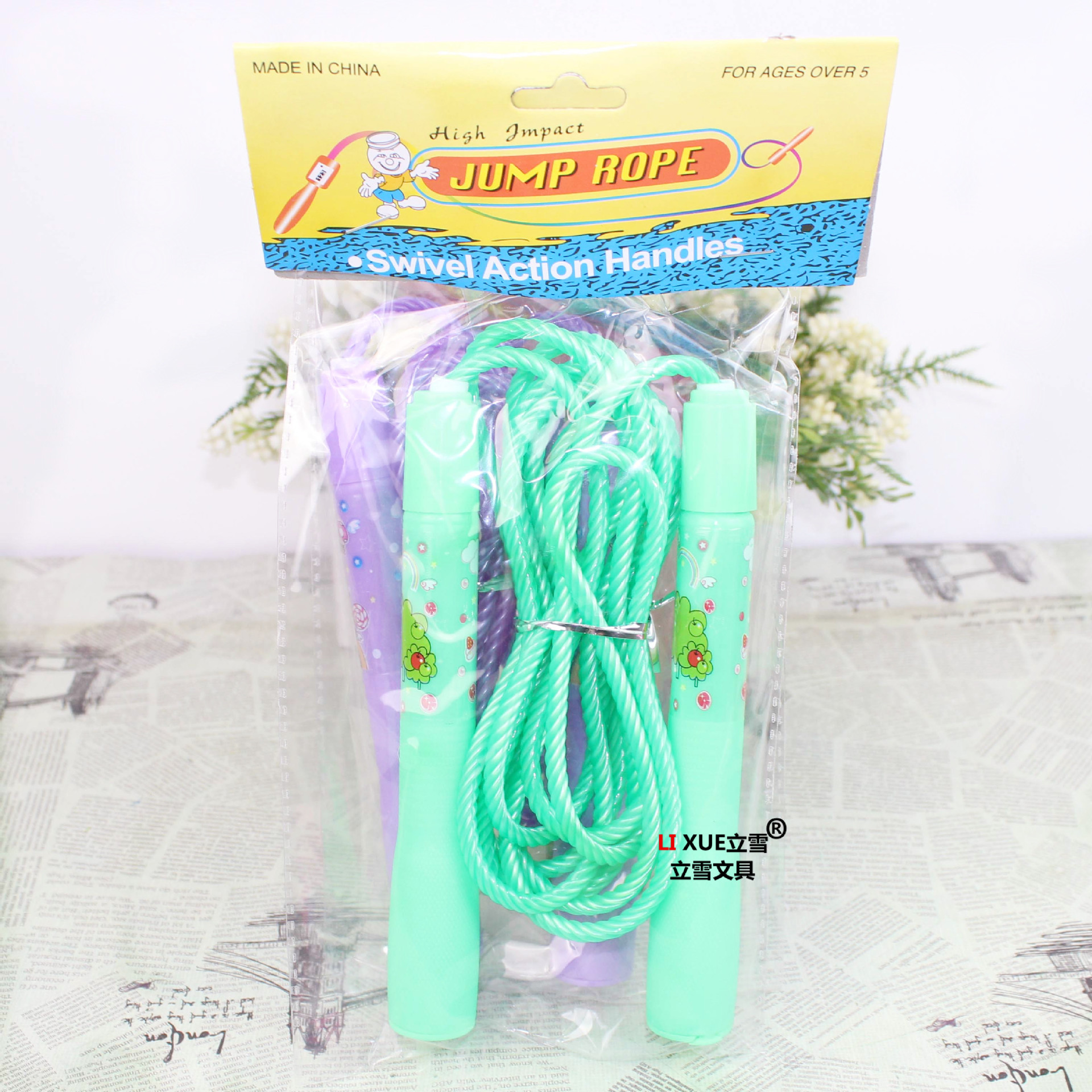 Y49 Students Skipping Rope 618 Color Children CHILDREN'S Jump Rope Sports Supplies Jump Rope Fitness