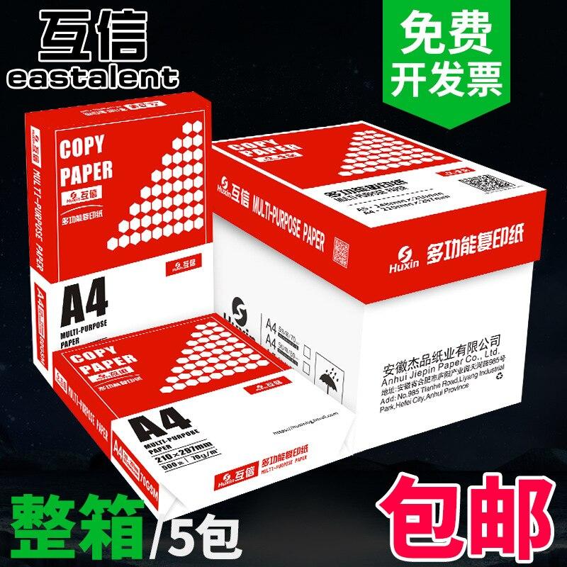 A4 Printing Copy Paper Full Carton Box