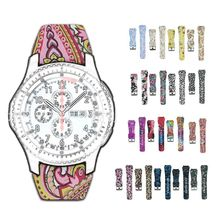 Vintage Floral Flower Watchband Soft Silicone Wrist Strap Bracelet Replacement for Samsung Gear/Galaxy S3 Frontier/Classic Smart