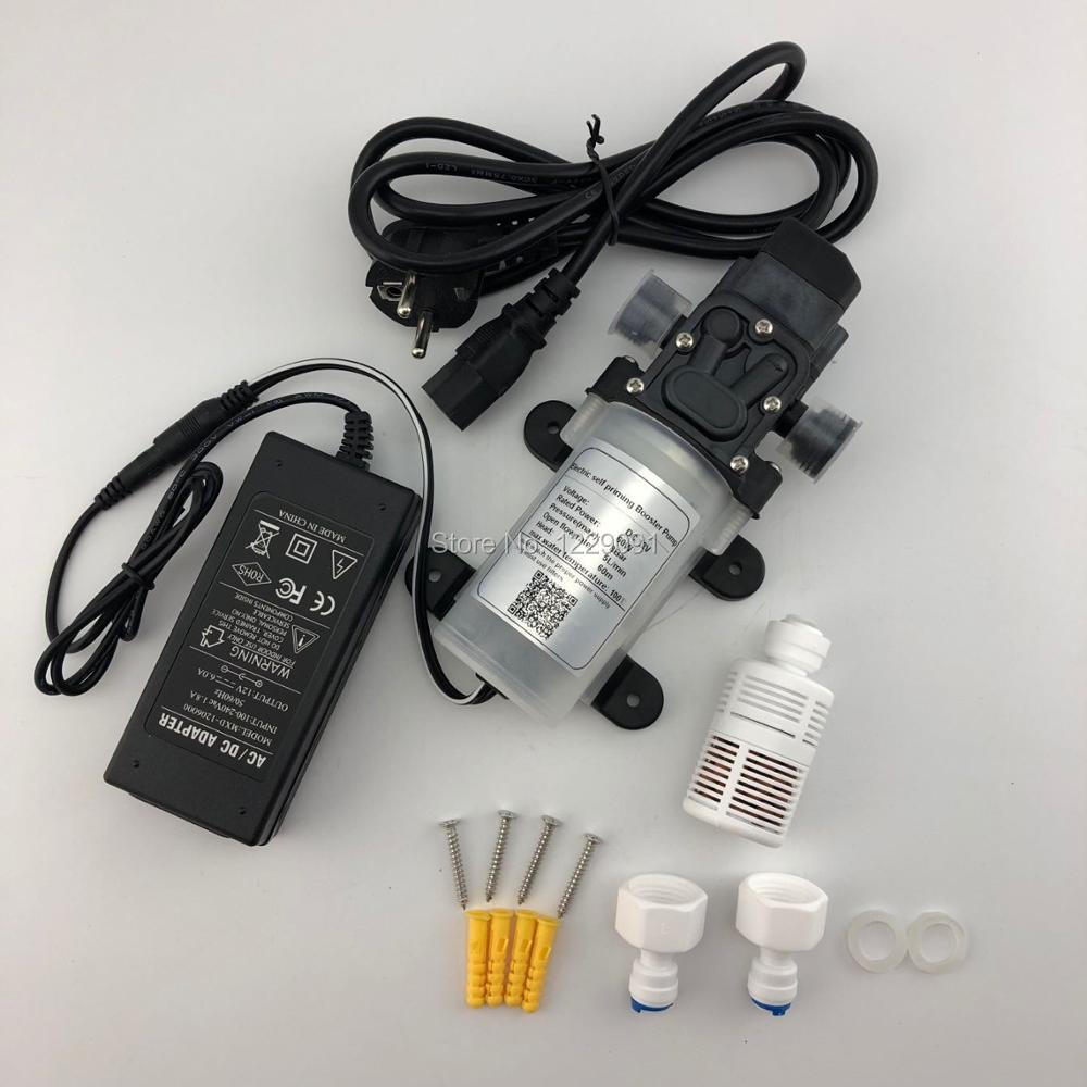 Direct Drinking Machine Water Purifier Self-priming Pump Booster Pump Home Miniature Pump Small Diaphragm Pump
