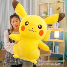 Pokemon Go Batch Pokémon Pikachu Doll Pillow Doll Plush Toys Birthday Gift(China)