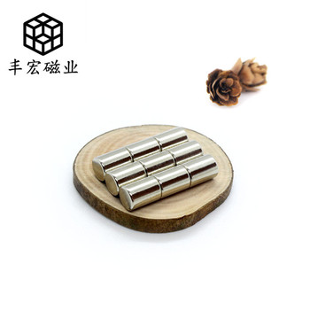 D5 * 6 round magnet electroplating iron absorbing stone magnetic steel magnetic particle NdFeB permanent magnet Bai Qiang image