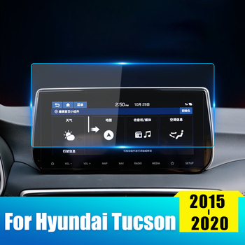 For Hyundai Tucson 2015 2016 2017 2018 2019 2020 Tempered Glass Car GPS Navigation Screen Protector Film LCD Protective Sticker image