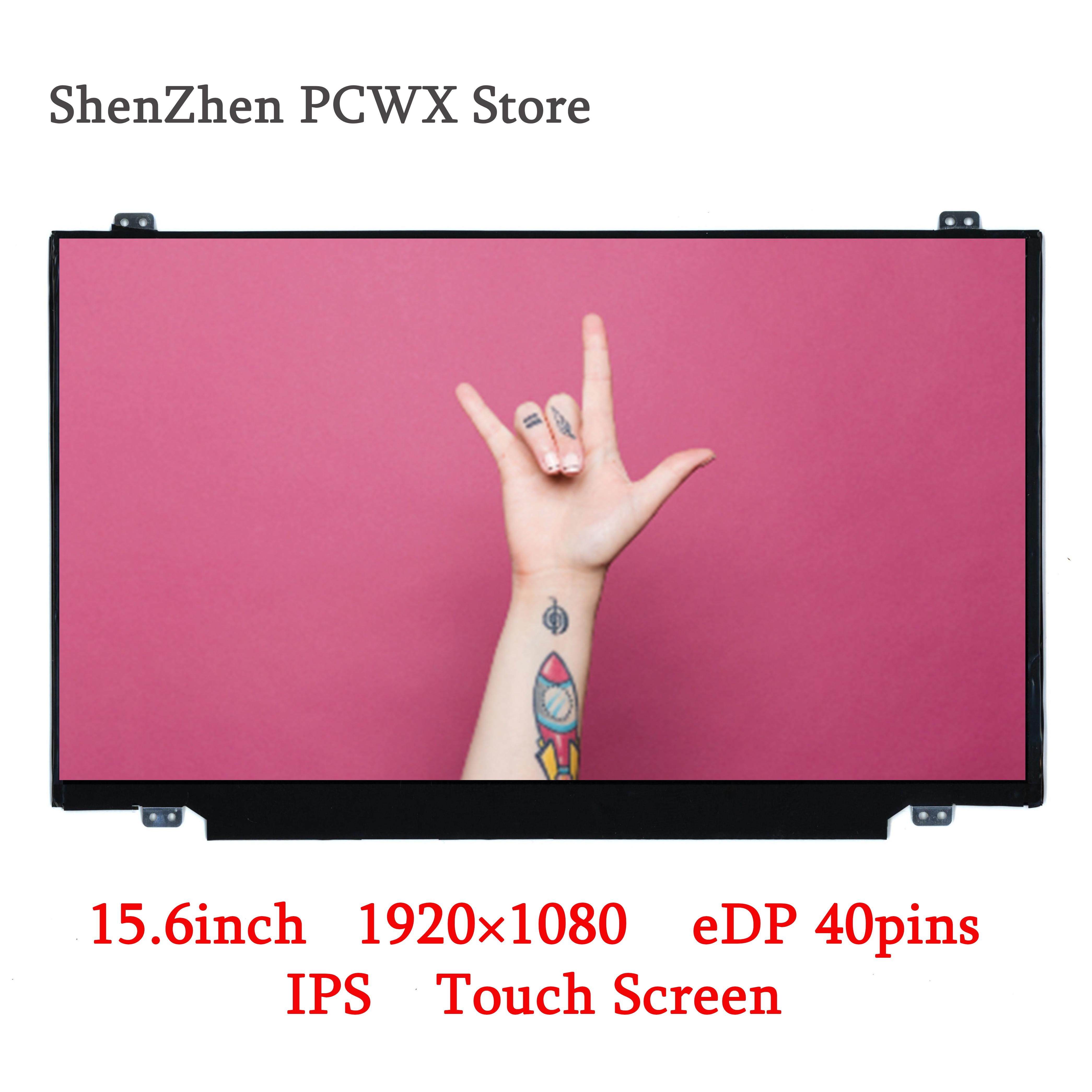 15.6 ordinateur portable LCD dans la cellule écran tactile pour Lenovo thinkpad T560 résolution 1920 × 1080 LP156WF7-SPB2 écran LCD 40 broches FRU: 00NY534