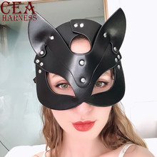 CEA.HARNESS Mask Half Eyes Cosplay Face Cat Leather Harness Mask Cosplay Mask Women Leather Fun Cat Mask Black PU Leather BDSM