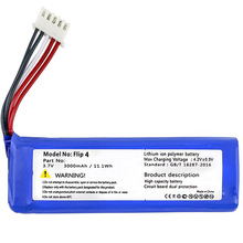 Neue ersatz GSP872693 01 3000mah 3,7 V batterie für JBL Flip 4 /Flip 4 Special Edition batterie