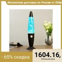 Lamp night light Lava E14 25W from the 220V network black 9x9x35 cm 4437998