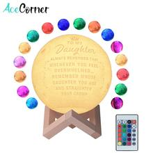 16 Color Remote Control Engraved 5.9'' Moon Lamp Night Light Galaxy Inspirational for Girl Women Mom Daughter Bedroom Gift