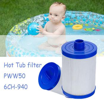 243X150mm Spa jacuzzi Element filtrujący do 6CH-940 PWW50 wkład do filtra Element systemowy akcesoria do basenów dla dzieci tanie i dobre opinie NONE CN (pochodzenie) dla 2 osób