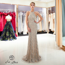 NEW 2020 St.Des Mermaid Halter Slive Gray Beading Sleeveless Russian Floor Length Evening Dress Party Dress