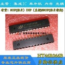 100% nouveau et original en Stock HT46R066B DIP28SOP SSOP