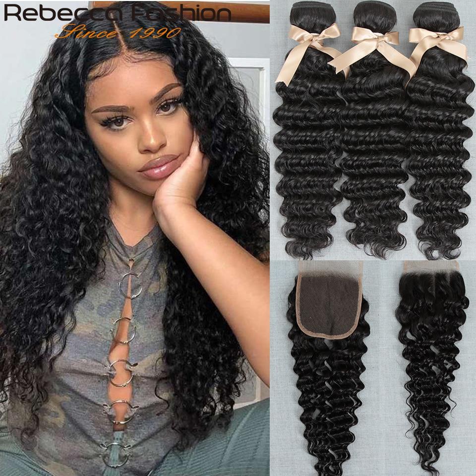 Бразильские пряди волос Ребекка с глубокой волной и застежкой, пряди человеческих волос Remy, 3 пряди глубокой волны с застежкой