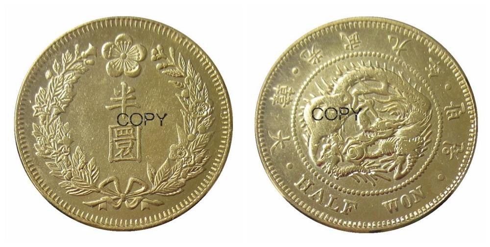 Great Korea 9th Year Of Guangmu Half Warn Gold Plated Coins Copy  (Type 33)