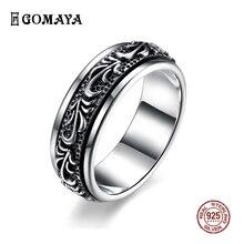 GOMAYA, 925 пробы, серебряные кольца, вращающаяся резьба, цветок, готика, Винтаж, рок, панк, коктейльное, хорошее ювелирное изделие для мужчин и женщин, Anillos