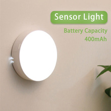 Wall-Lamp Body-Light-Sensor Night-Light Stairs Intelligent Bedroom Rechargeable USB