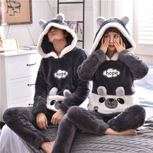 Couple Fur Pajamas Set Thickening Winter Warm Animal Cartoon SF