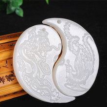 Natural Hetian White Jade Dragon Phoenix Pendant Male and Female Zodiac Necklace Pendant Jewelry Gift