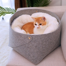 Cat Basket Pet Dog Bed for Warm Dogs Houses Cats Pets Products House Puppy Soft Comfortable