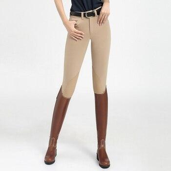 Womens Fashionably Designed Sport Equestrian Racing Pants 1