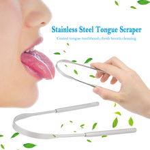 Tongue Scraper Cleaner Reusable Stainless Steel Tongue Scraper for Adults Kids Tools