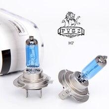 SKYLINE SILVER-TEC H7 100W 1180lm 5000K Ultrabright  White Car Halogen Lights - blue (12V / 2 PCS)