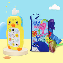 Cellphone-Toys Teether-Phone Sound-Light Early-Educational-Toy Musical Baby Cute Cartoon
